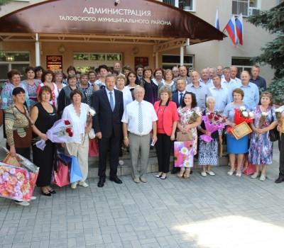 Августовское пленарное заседание.