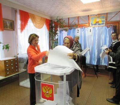 Определены результаты голосования на выборах