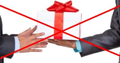 Подарок полученный муниципальным образованием4