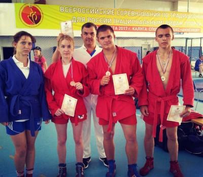 Соревнования по традиционным видам спорта для России.