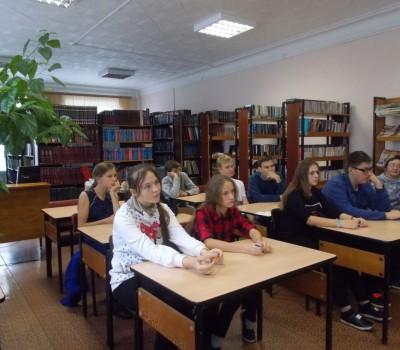 День лицеиста отмечается в России 19 октября