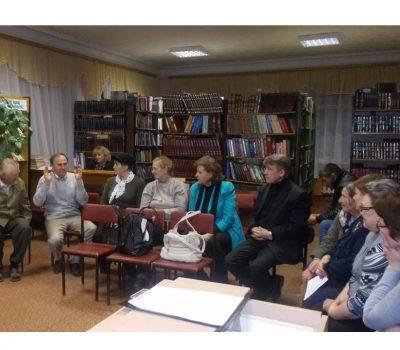 Беседа «Коррупция в русской классике и современном обществе»