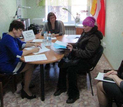 Прием граждан провела И.В. Желтухина
