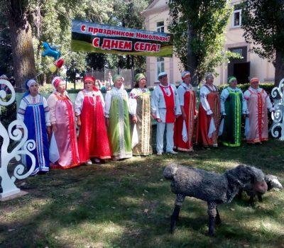 День села отпраздновали жители Никольского
