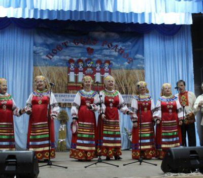 Поёт село родное