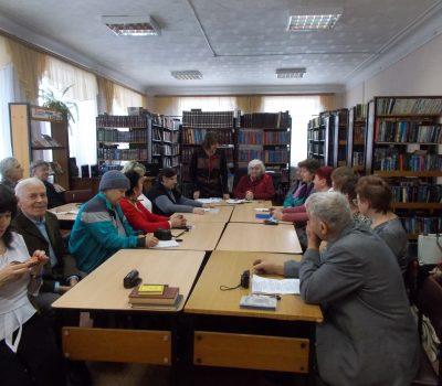 Заседание «Созвучия» в библиотеке