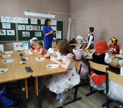 «Системно-деятельностный подход на уроках и во внеурочной деятельности в начальной школе»