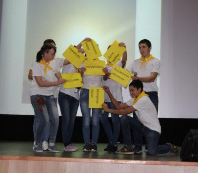 Районный смотр-конкурс волонтерских объединений Таловского муниципального района