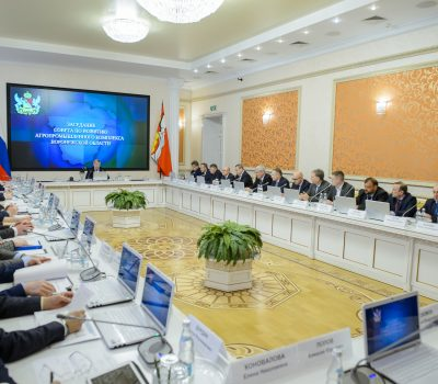 Заседание Совета по развитию АПК Воронежской области