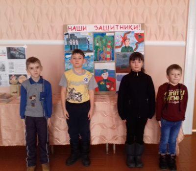 Выставка рисунков «Наши защитники»