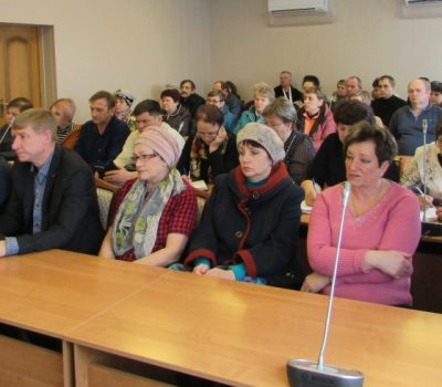 Рабочее совещание по вопросу государственной кадастровой оценки