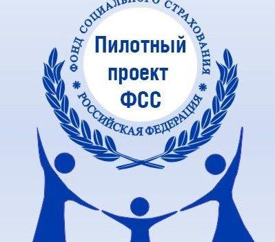«Прямые выплаты» в Воронежской области
