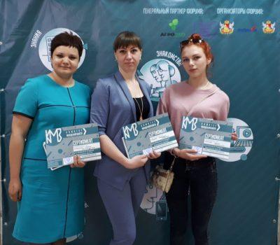 VI Форум Воронежской области «Комитет молодёжной власти».