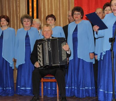 Концерты народного хора ветеранов