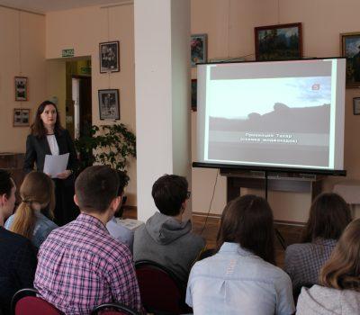Мультимедийная лекция в музее
