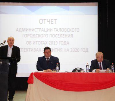открытая сессия Совета народных депутатов Таловского городского поселения