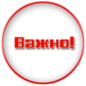 Обращение к жителям Таловского района