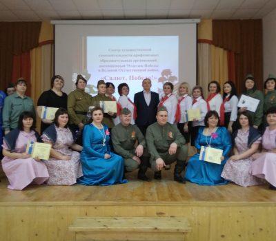 Районный смотр художественной самодеятельности профсоюзных образовательных организаций Таловского муниципального района «Салют, Победа!»
