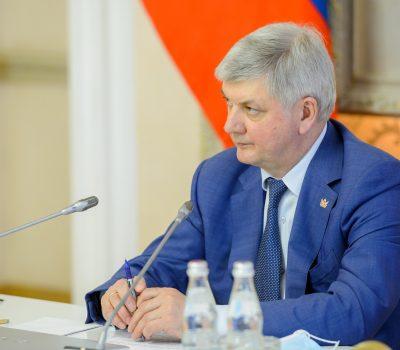 Обращение губернатора к жителям области