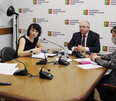 глава района провел совещание с главами поселений