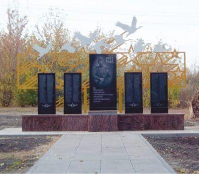 Памятник погибшим землякам с инсталляцией из звезд и журавлей появился в селе Никольское