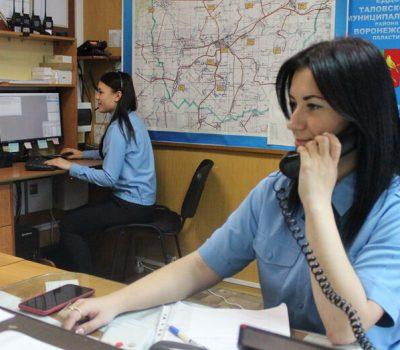 Таловскую ЕДДС признали лучшей в области