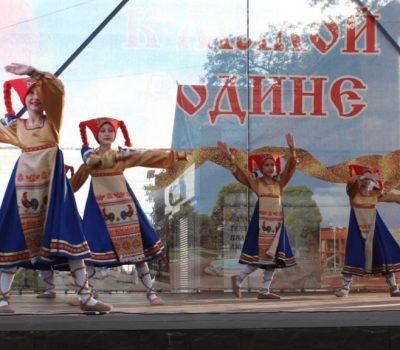 День России в Таловой